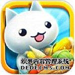 模拟经营游戏《星变态赤月传说私服星岛猫咪》推出可爱猫咪布偶