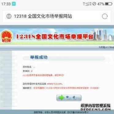 H1Z1惨遭全平台禁播赤月传说网页sf 玩家无处发泄举报《绝地求生》
