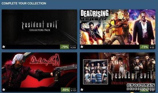 Steam卡普空发行商赤月传说2网页私服周末促销两折起 鬼泣5仅33元!