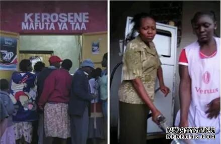 照明灯具――赤月传说私服发布网肯尼亚饥渴的市场需求