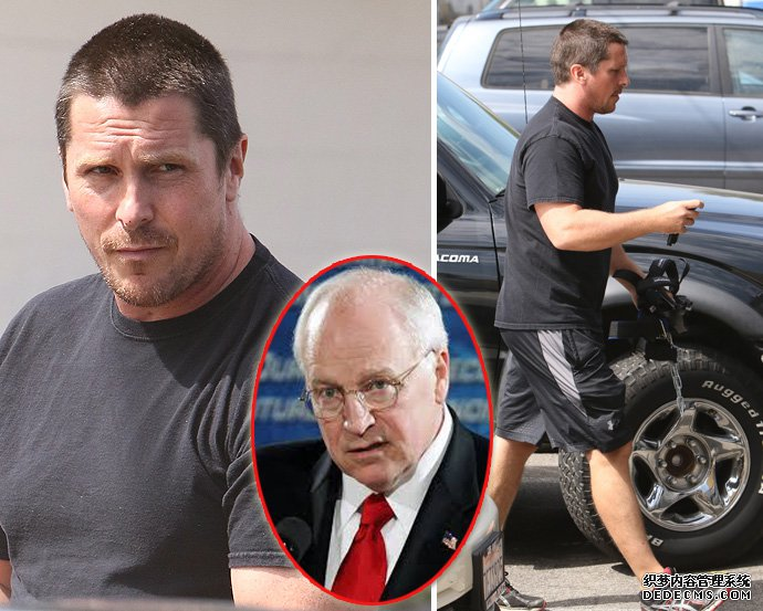 dick-cheney-christian-bale-080517