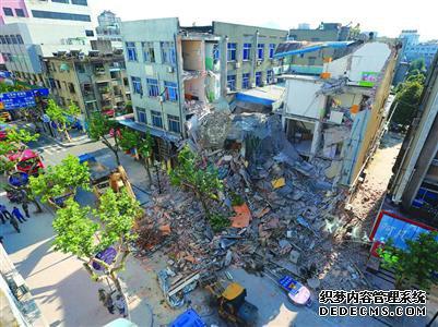 """杭州现""""楼倒倒"""",4层楼突然坍塌"""