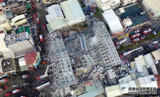 倒塌的维冠大楼