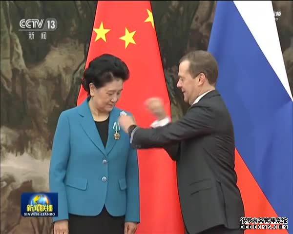 """张高丽汪洋刘延东接受俄罗斯""""友谊""""勋章"""