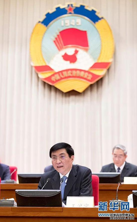 当选政治局常委后赤月传说私服发布网 王沪宁两次公开讲话透露啥