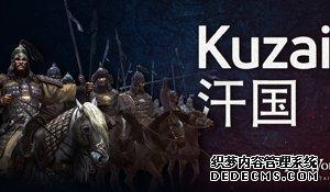 《骑马与砍杀2》新势力公布 中亚Khuzait汗国登场