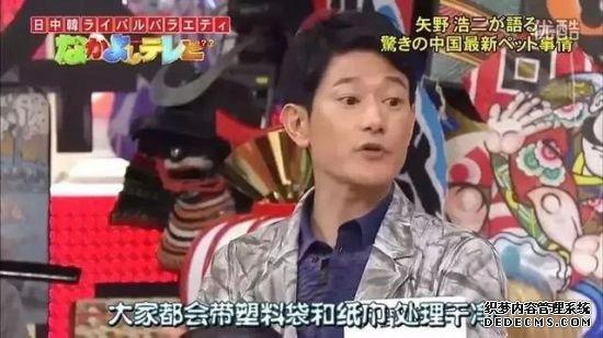 矢野浩二致歉有关辱华言论 盘点涉嫌辱华明星