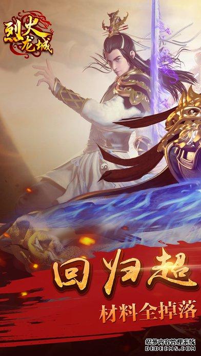 变态赤月传赤月传说公益服说sf手游官方版下载