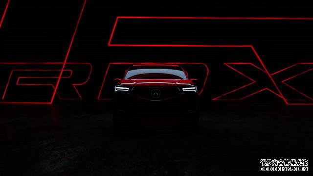 讴歌全新RDX原型车预告视频 低调的奢华