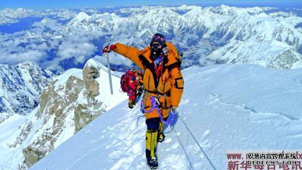 全球海拔八千米以上山峰共14座,中国女登山家征服13座