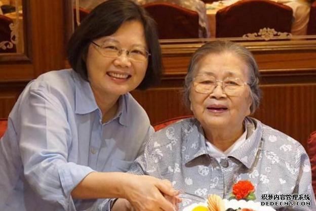 蔡英文母亲赤月传说2私服张金凤去世 终年93岁