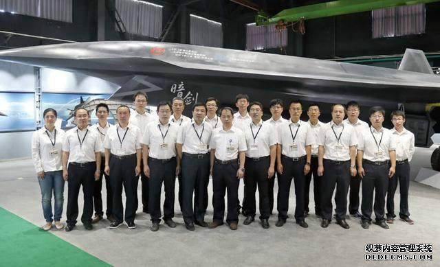 中国公开新型隐身战机 外媒:系全球第一款六代机