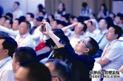 2018成都科技赤月传说2私服治霾国际峰会开幕 留