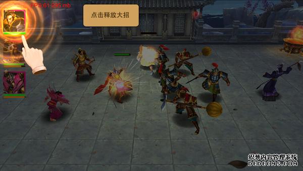 《赤月传说2赤月传说2sf私服》游戏操作说明