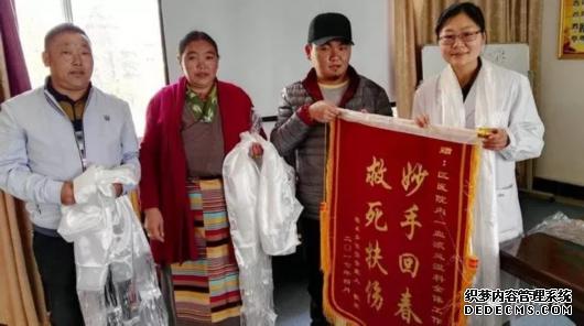 """扎根西藏10年,80后""""赤月传说公益服最美医生""""突然离世,网友痛惜!"""
