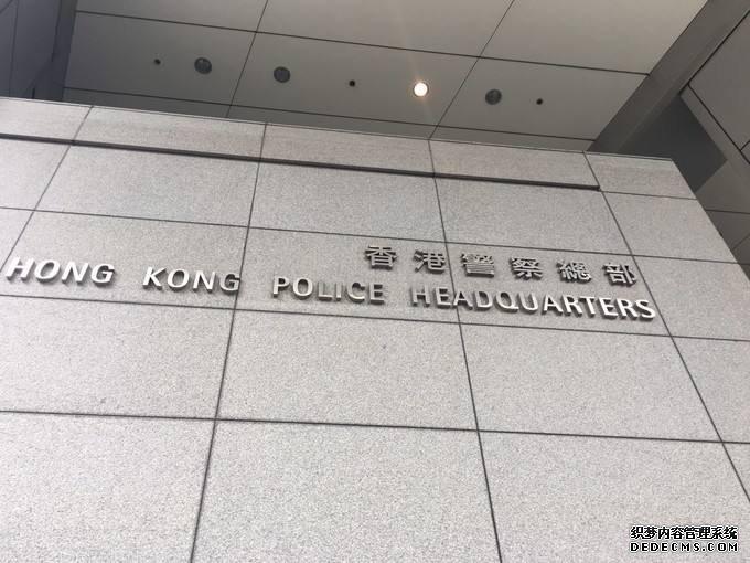 """""""警察抓人,法官放人""""为何在香港频频出现?"""
