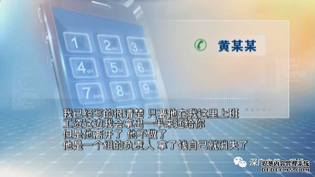 深圳女子网聊识暖心男友 不设防被偷看密码 结果丢了6万元