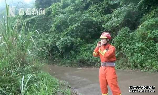 视频 2名游客追逐松鼠迷路误入雷区 消防员:不要动!