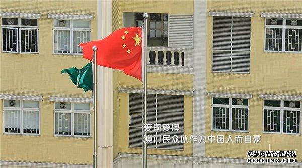 千龙网・中国首都网