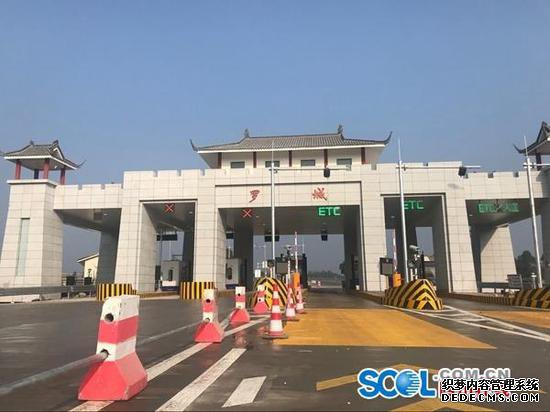 四川高速公路赤月传说网页sf建成里程突破7500公里
