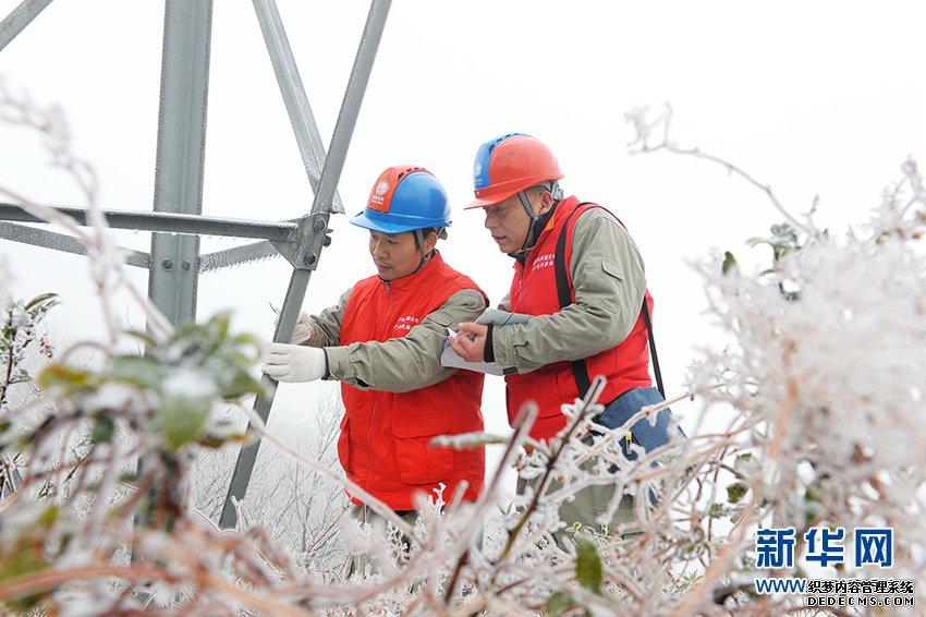 电力供应充足 湖北赤月传说2网页sf力保春节期间电网安全稳定运行