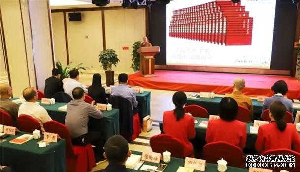 《星云大师全集》捐赠仪式在宜丰县举行