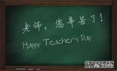 9月10日赤月传说变态sf,请为老师亮灯