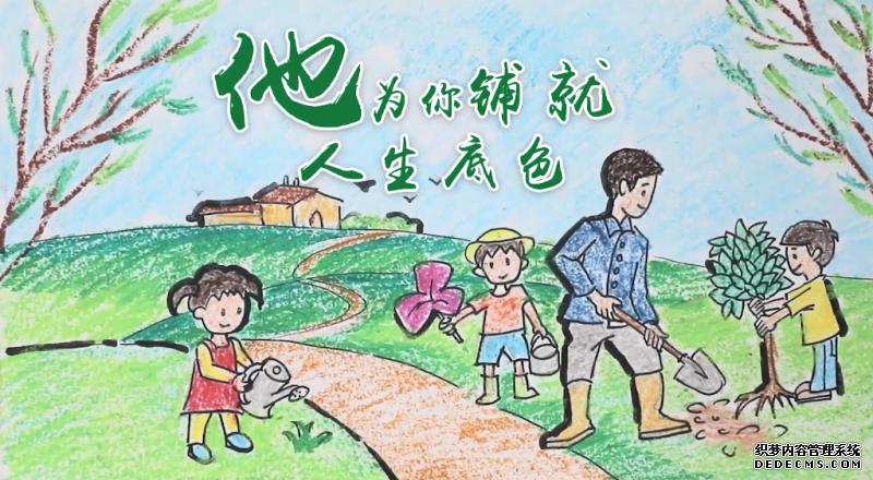 老师您好!北京六大地标连续两天为教师