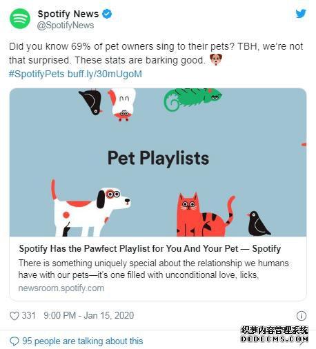 """暖心!音乐公司为宠物打造""""专属歌单"""" 以缓解孤独"""