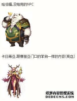 DNF春节副本兽人王国守卫战打法及奖励一览