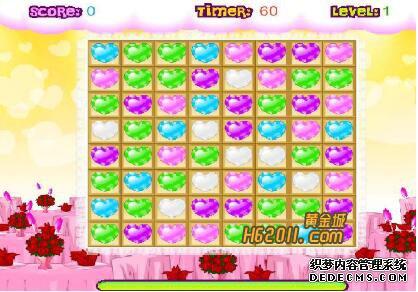 电玩街机游戏心形赤月传说变态sf糖果对对碰之赤月传说私服星星