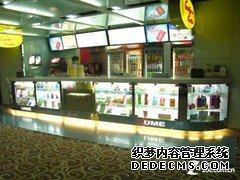 捆绑销售禁止外带 电影院餐饮霸王条款
