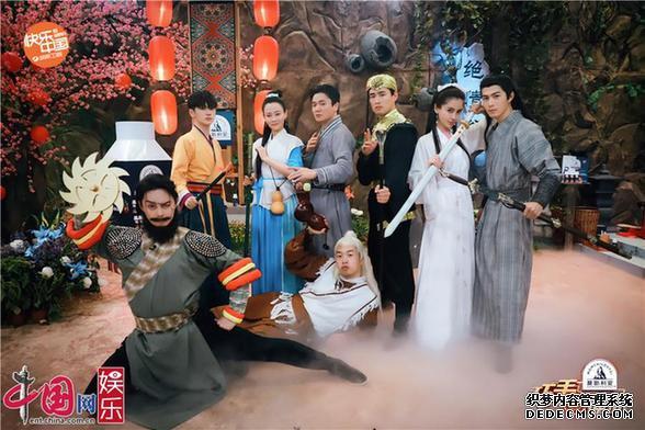 《巧手神探》走出绝情谷 将进入西夏皇宫追寻屠龙宝刀